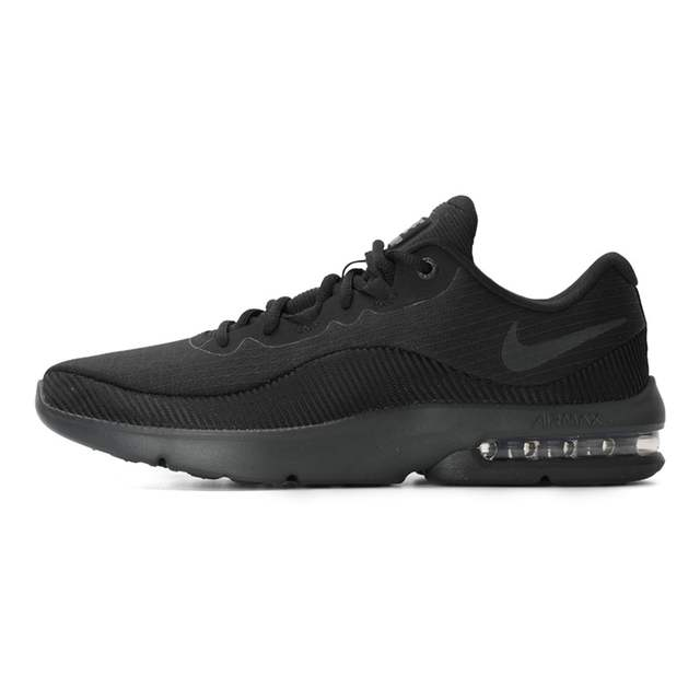 chaussures air max advantage 2