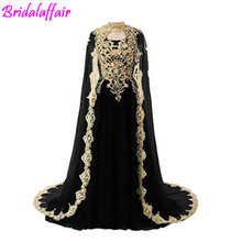 Gold Lace Vintage Long Prom Evening Dresses lamya  Wedding Gowns with Cape Muslim dress gown fiesta imported party