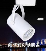 Ultra jasne diody LED Światła Utwór 3 W 5 W 7 W 9 W 12 W 15 W 18 W DOPROWADZIŁY Reflektory 85 V-265 V 110 V 220 V oświetlenie sklepów Odzieżowych Produktów Pokaż
