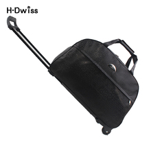 Small Wheeled Duffle Trolley Bag Women Soft Luggage Travel Bags on Wheels Fashion Designer Duffel Waterproof Bags Packing cubes