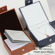 Orange Leather Casket for Jewelry case stitching jewelry case earring pendant packing jewel box
