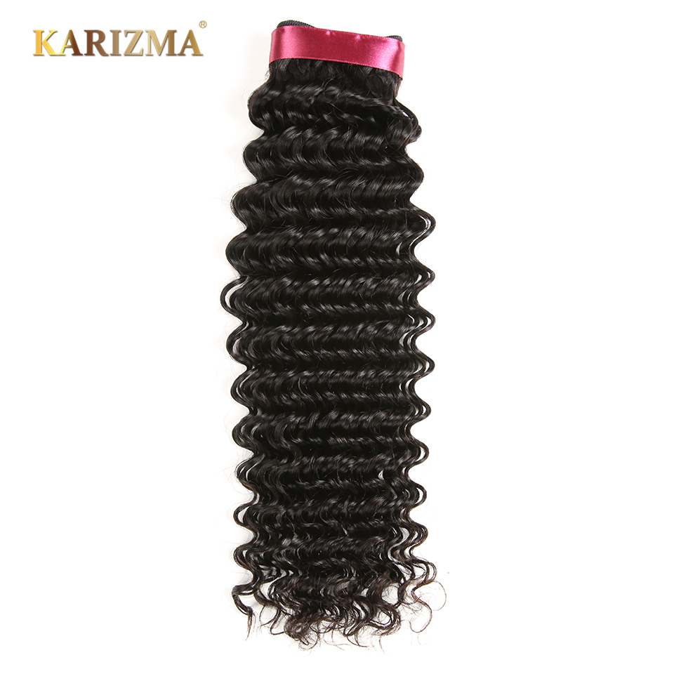 Karizma Deep Wave Brazilian Hair 100% Human Hair Weave Bundles - Human Hair (For Black)