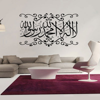 Islamic Calligraphy Vinyl Wall Stickers Art Vinyl Decals Muslim Wall Home Decor A9-022