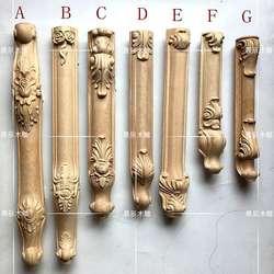 Деревянные цилиндрические кабины ноги европейский стол ног твердой древесины цилиндрический шар табурет для ног ножка для мебели