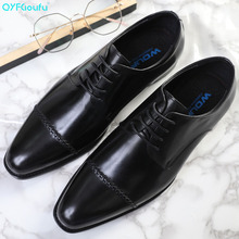 QYFCIOUFU 2019 New MenS Genuine Leather Shoes High Quality Formal Casual Lace-up First Layer Italian Dress