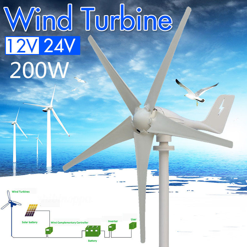US $162 85 47% OFF|12/24v 200W Vertical Axis Wind Turbine Generator VAWT  Boat Garden Home Residential Use-in Alternative Energy Generators from Home