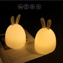 HZFCEW 1200 мАч светодиодный Ночной светильник с 7 цветов Мягкий силиконовый чехол с милым кроликом лампа в форме кролика с возможностью зарядки по USB для детские, для малышей домашний Спальня