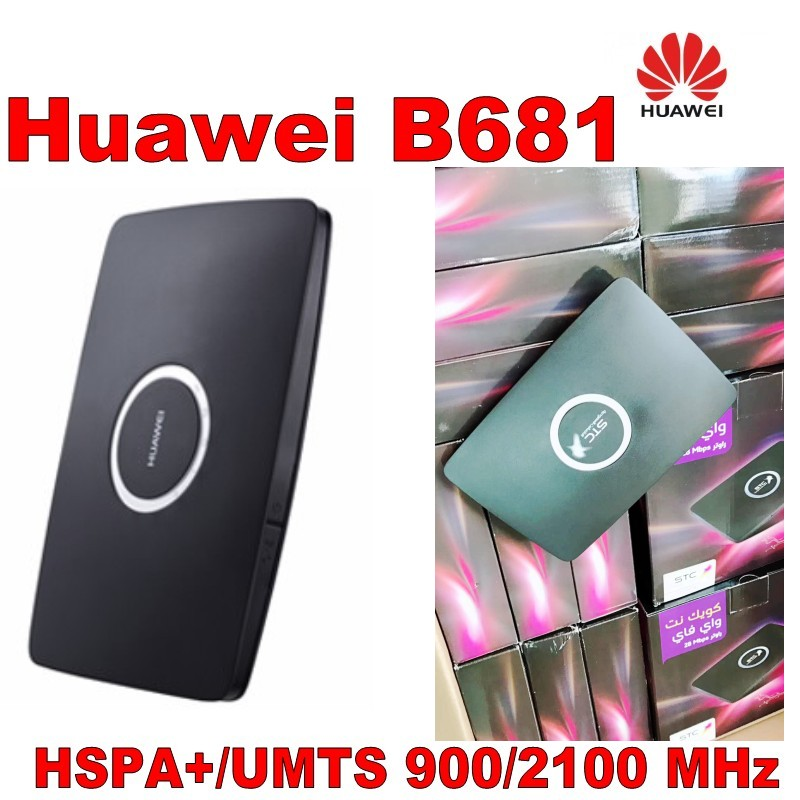 Lot Of 100pcs  Huawei Brand New 3G Router B681 ,DHL Shipping