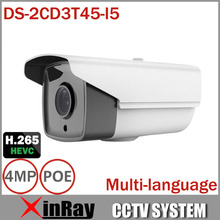 High-Quality Multi-Language DS-2CD3T45-I5 Full HD 4MP Support H.265 HEVC For Home Seurity 50M IR Range POE IP CCTV Camera