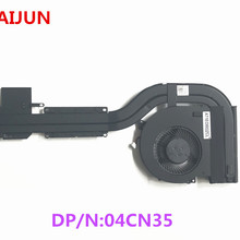 Buy dell precision heatsink and get free shipping on AliExpress com