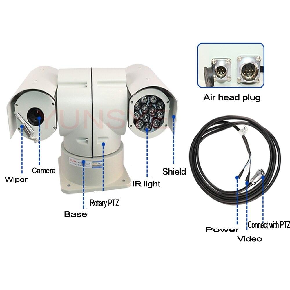 YUNSYE Polizei Hochgeschwindigkeits-PTZ-Kamera 22X Zoom 2.0MP INFRAR - Schutz und Sicherheit - Foto 4