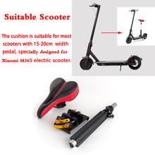 15-20CM Foldable Skateboard Shock Absorbing Seat Saddle Chair for Xiaomi M365 Electric Scooter foldable saddle for h8 electric scooter