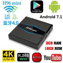 купить H96 MINI BOX 4K Smart Set Top Box 1080P Amlogic S905W H.265 Android TV BOX 4 Core Media Player 2G For Android Iptv Set Top Box дешево