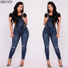 Bretella e Cowboy Jeans