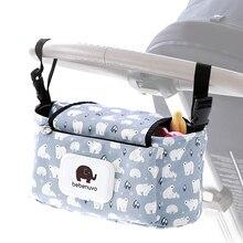 KIDSRUN детская коляска сумка портативный пеленки подстаканник печать мумия детские сумки детская коляска аксессуары для коляски 37x17x10 см