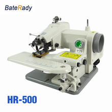 HR500BateRpak Household blindstitch sewing machine,Direct Drive,Hat,sweater neck,cuff,Desktop Blind/Trousers sewing machine 220V