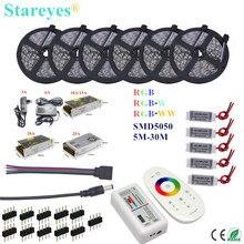 LED Strip 5M 10M 15M 20M 25M 30M SMD 5050 RGB RGBW 300LED 12V IP20 IP65 กันน้ำยืดหยุ่นแถบเทปLEDเชือกริบบิ้นชุด