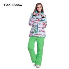 Gsou Snow Windproof Warm Women Ski Suit Waterproof Snowboard Winter Sport full suit climbing protect Jacket WSTZ0606-0610