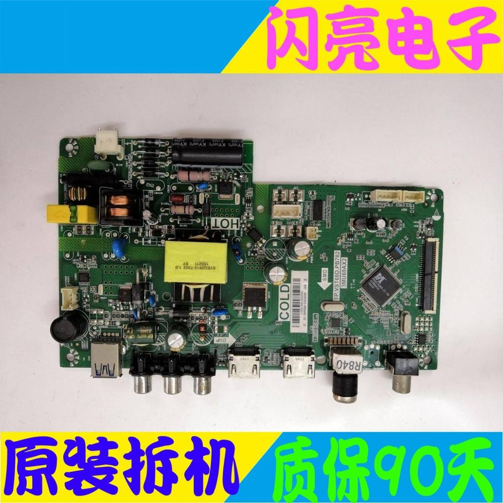 Consumer Electronics Lovely Circuit Logic Circuit Board Audio Video Electronic Circuit Board Led-32b750 Motherboard Tp.vst69d.pb782 With Screen Lvw320csdx Good For Energy And The Spleen