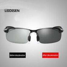 2017 New Brand Designer Photochromic Polarized Sunglasses Discoloration Men Rimless Eyewear Anti Glare Glasses HD Driving Goggle