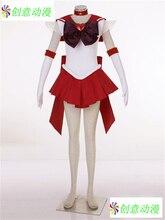 Сейлор Мун Сейлор Марс косплей костюм Halloween dress аниме Бесплатная Доставка на заказ третьей серии