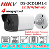 2017 HiKvis New Released 4MP CMOS Network Bullet Camera DS 2CD1041 I Replace DS 2CD2045 I