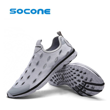 2019 hot selling soles hollow hollow shoes suitable for men
