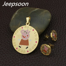 NEW PIG Stainless Steel Jewelry Gold Color  Pendant+Earrings Sets For women Supernova Sales SEUDRLBB
