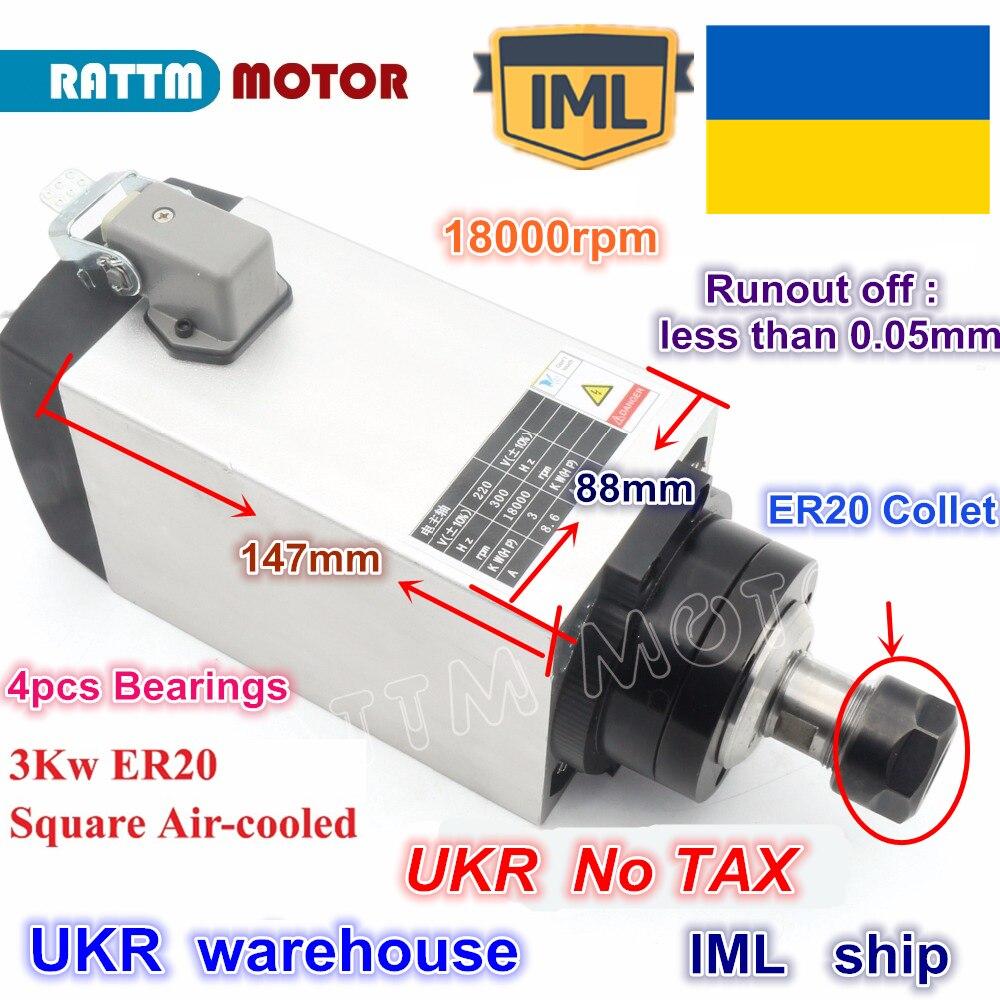 UKR ship 3KW ER20 Air Cooled Air Cooling Spindle motor 220V 18000rpm 300Hz 4pcs Bearings for CNC ENGRAVING MILLING GRIND