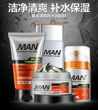 BIOAQUA Men Oil-control Skin Care cream set face care Deep Hydrating Moisturizing Whitening Anti Wrinkle Anti-Aging Cream 4PCS