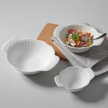 Pure white bone porcelain bowl creative relief ceramic salad Japanese and Korean fruit dessert bowl.