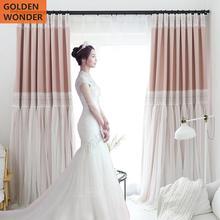Korean Princess Gauze Double Layers Luxury Living Room Curtains customized Wedding Pink Beautiful Bedroom Full shade