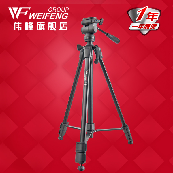 wholesale dhl gopro Weifeng wf-903e aluminum alloy wf903e lightweight tripod slr camera digital camera photography tripod original weifeng wt3770 portable lightweight aluminum alloy tripod with carrying bag for dslr slr camera
