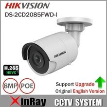 HIKVISION 8mp CCTV Caméra Mis À Jour DS-2CD2085FWD-I IP Caméra Haute Resoultion WDR POE Bullet CCTV Caméra Avec Fente Pour Carte SD