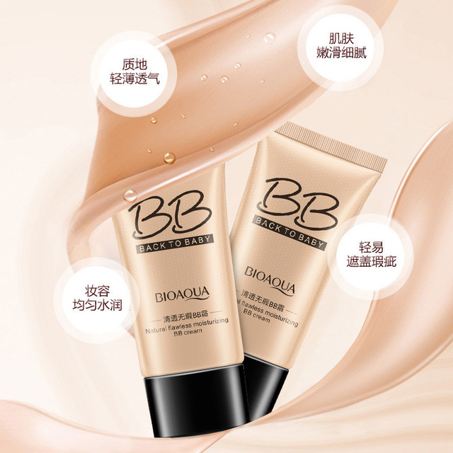 BB Cream Natural Whitening Moisturizing Concealer Nude Foundation Makeup Face Skin Facial Care Make up Beauty 3