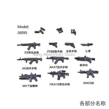 Militaire serie SWAT 416 Rifles Sniper Guns Wapens Model Cijfers Compatibel Lockings Kid Bouwstenen Veiligheid Materialen Speelgoed(China)