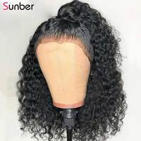 Sunber Hair Curly Lace front Human Hair Wigs Human Remy Hair 150%/180% Density 13X4 Peruvian Lace Frontal Wig with Bady Hair