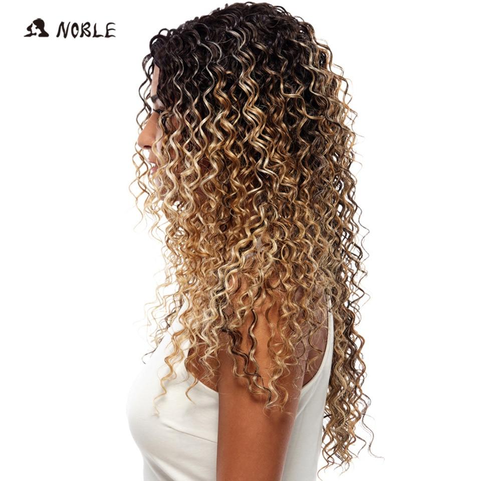 Ευγενείς Περούκες Για Μαύρες - Συνθετικά μαλλιά - Φωτογραφία 3