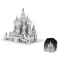Mini 3D DIY Puzzles Metal St Basil S Cathedral Model Craft Stainless Steel Military Building Kits