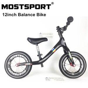 MOSTSPORT 12 дюймов, полностью углеродный, полный баланс велосипеда, детский велосипед, карбоновая рама/колеса/вилка/подседельный штырь, супер св...