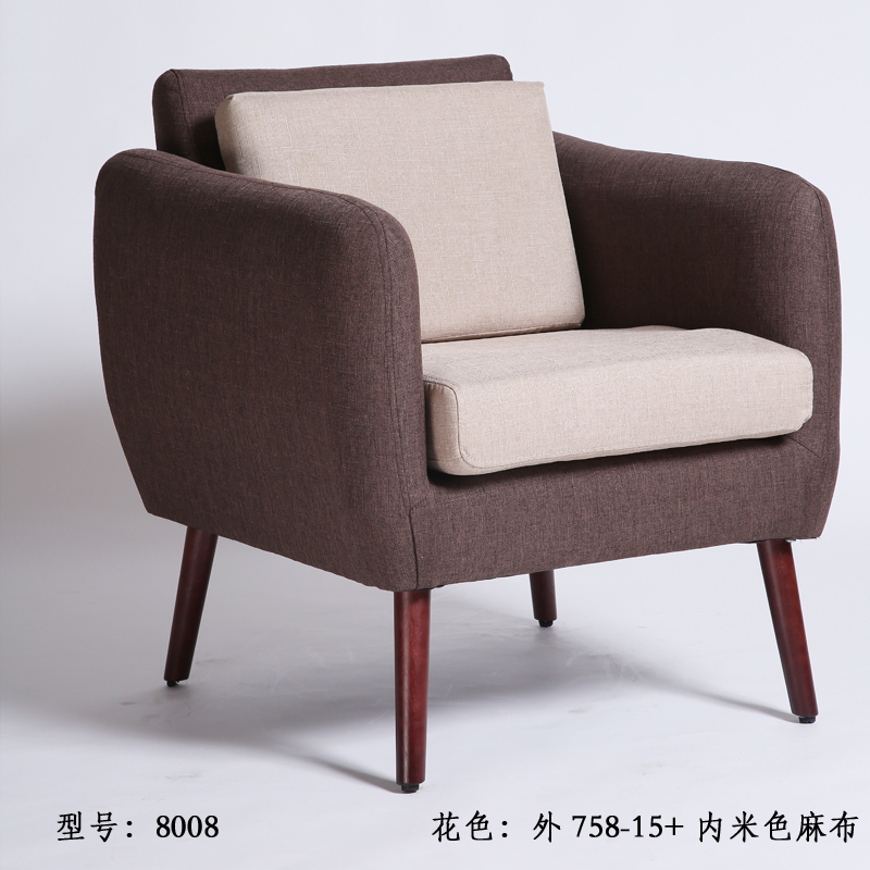 Deming Si New Commercial Fabric Sofa Single Double Hotel Cafe Deck Chair Ikea Whole In Sofas From Furniture On Aliexpress Alibaba Group