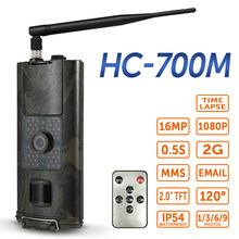 HC-700M 16MP 2/3G SMS Hunting Camera Outdoor Trail Camera Wildlife Scouting Photo Traps PIR Infrared Night Vision Wild Camera(China)