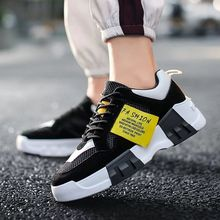 Men's Sports Shoes 2019 Spring And Summer New Breathable Mesh Men's Shoes Outdoor Fitness Running Shoes Flat Casual Shoes цена 2017
