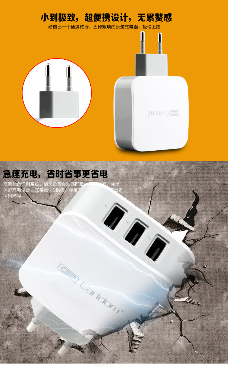 Earldom Fast Wall 3 USB Charger for Phone Adapter Quick Charge for Samsung iPhone Xiaomi Huawei Mobile Phone Chargers 3A 2A 5V