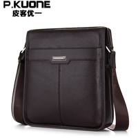 P KUONE New 100 Genuine Leather Business Casual Men Messenger Crossbody Travel Bag Fashion Cowhide Leather
