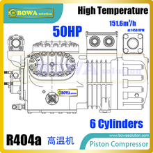 50HP larger cooling capacity reciprocating compressors with sealed main bearing and generously sized oil pump, replacing 6F50.2Y