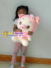 lovely yong girl pig doll cute plush pig toy pink pig doll birthday  gift about 50cm