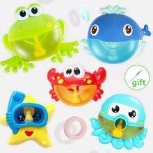 Открытый лягушка пузыря& крабы Детские Игрушки для ванны пузырь чайник ванна для купания мыло машина игрушки для детей с музыкой воды игрушки