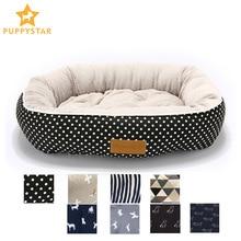 Товары для питомцев кровати для собак Питомник Для маленьких средних и больших собак кошек дышащие кровати для щенков скамейка для кошек диван домашний коврик животное K9 COO042