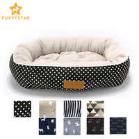 Pet Product Dog Beds Kennel For Small Medium Large Dogs Cats Breathable Puppy Beds Cat Bench Sofa House Mat Animal K9 COO042